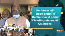 No farmer will stage protest if Centre should adopt