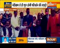 BJP holds rally in West Bengal