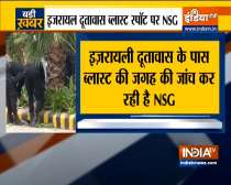 NSG being deputed to examine characteristics of explosives used in explosion near Israel Embassy in Delhi