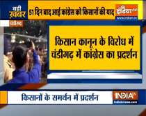 Congress march to Haryana Raj Bhawan in support of farmers stopped in Chandigarh