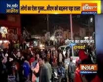 Ranchi: Protest against rape incident turns violent in city