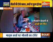 Man held for mercilessly beating up kids in Rajasthan | Watch