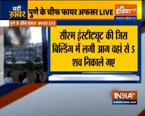 Pune: Five charred bodies recovered from Serum Institute of India building