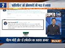 Super 100 | Adar Poonawalla thanks PM Modi, DCGI after Covishield gets final approval