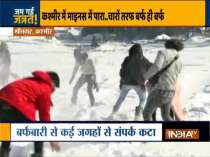 Intense cold wave grips North India, tourists enjoy snowfall at mountains