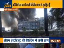 Fire breaks out at Serum Institute building in Pune, vaccine production not hit