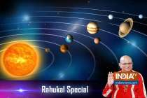Rahukaal: Know what time will take place in your city today
