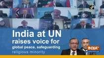 India at UN raises voice for global peace, safeguarding religious minority