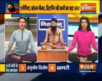 Know how to keep your body healthy without medicines from Swami Ramdev