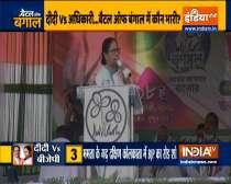 Bengal polls 2021: Mamata Banerjee to contest from Suvendu