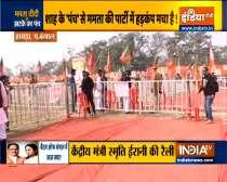 Bengal polls 2021: Union minister Smriti Irani to address rally in Howrah