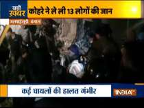 West Bengal: 13 dead in road accident in Jalpaiguri district