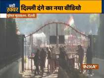 WATCH: On January 26, rioters hurled stones at Delhi Police Headquarters