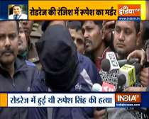 Rupesh Murder Case: Road rage reason behind killing of IndiGo manager, says Patna Police
