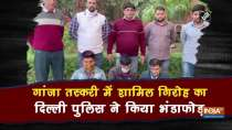 Gang of drug suppliers busted by Delhi Police