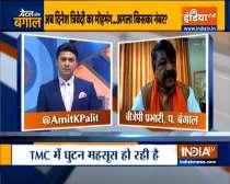 BJP National General Secretary Kailash Vijayvargiya on Dinesh Trivedi
