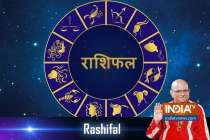 Horoscope Feb 26: Cancerians will get support of Guru in their career, know about others