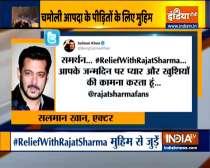 Special News| Salman Khan praises India TV