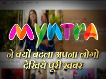 Myntra forced to change its