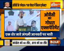 Godhra:  Owaisi holds two public meetings after his party perfomed well  in AMC elections