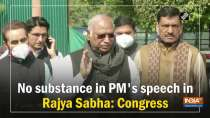 No substance in PM