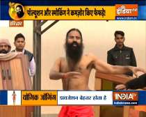 Lungs have become weak due to smoking? Know effective yogasanas from Swami Ramdev