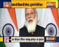 Prime Minister Modi launches