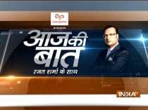 Aaj Ki Baat: Why Rakesh Tikait said, 'chakka jaam' will not be enforced in Delhi NCR and UP