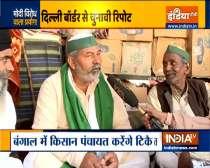 Rakesh Tikait to take political plunge? Bharatiya Kisan Union spokesperson responds