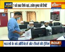 Jamiat Ulema-e-Hind trying to modernize education in madrasas. Watch a report from Pune