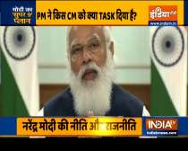 Haqiqat Kya Hai | Centre, states must work together to take country forward: PM Modi