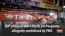 BJP office in WB