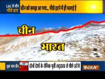 LAC standoff: PLA, Indian troops begin process of disengagement, says China