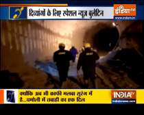 Special News   ITBP, NDRF, SDRF & other agencies continue to conduct rescue operation inside Tapovan tunnel