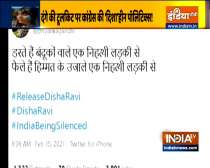 Priyanka Gandhi Vadra condemns arrest of toolkit editor Disha Ravi