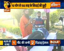 How to get rid of the problem of migraine? Swami Ramdev answers