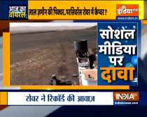 Aaj Ka Viral: NASA releases audio recording from the surface of Mars