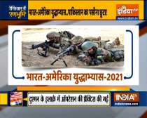 Watch: Indo-US joint military exercise