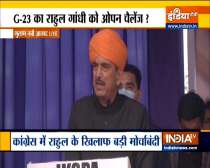I have Retired From Rajya Sabha but not from Politics: Ghulam Nabi Azad