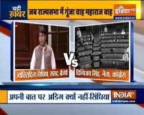 BJP MP Jyotiraditya Scindia slams Congress over farm laws