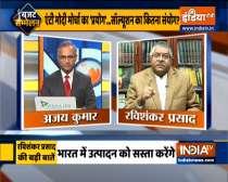The Tricolour was dishonoured, but Rahul Gandhi kept mum, says Ravi Shankar Prasad