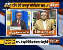 Budget Sammelan 2021: Union Minister Ravi Shankar Prasad Speaks about  Farmers Protest and MSP