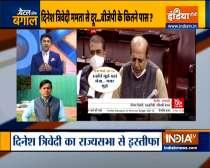 Trinamool MP Dinesh Trivedi resigns from Rajya Sabha, says