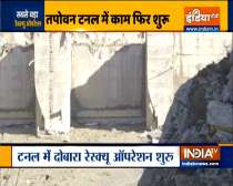 Uttarakhand: Rescue operation resumes after brief halt due to sudden rise in Rishi Ganga