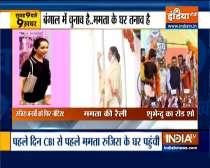 Top 9 News: CBI questions  Abhishek Banerjee
