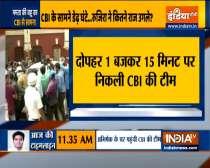 CBI team leaves from Abhishek Banerjee