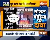 Aaj Ka Viral  Did Rahul Gandhi say he would move to London?