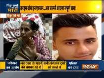Mangolpuri Murder Case: Delhi Police transfers case to crime branch