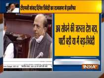 Dinesh Trivedi of Trinamool Congress announces resignation from Rajya Sabha
