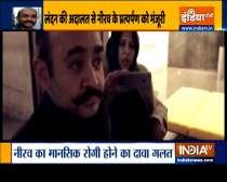 PNB scam: Decks cleared for Nirav Modi